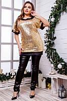 Красивая женская туника-блуза с пайетками большого размера (3 цвета)