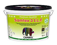 Краска латексная CAPAROL SAMTEX 3 E.L.F. интерьерная, B1-белая, 5л (Германия)
