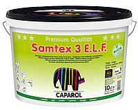 Краска латексная CAPAROL SAMTEX 3 E.L.F. интерьерная, B1-белая, 10л (Украина)
