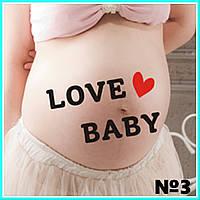Забавная и креативная наклейка на беременный животик для фотосессии №3