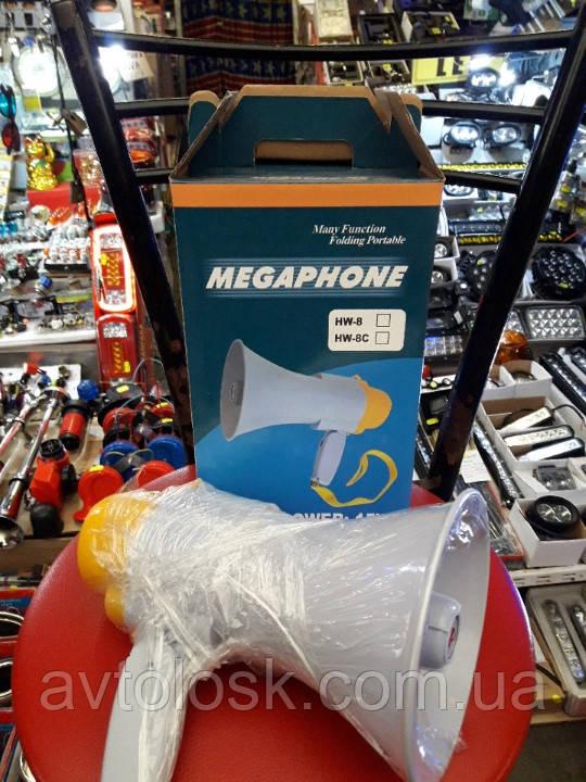 Мегафон аккумуляторный,громкий