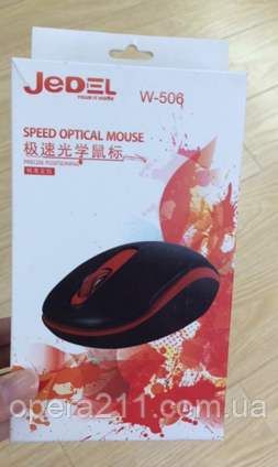 Бузпроводная мышка JEDEL-W506