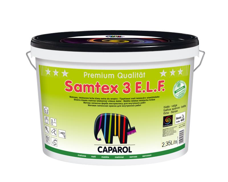 Краска латексная CAPAROL SAMTEX 3 E.L.F. интерьерная, B3-транспарентная, 2,35л (Украина)