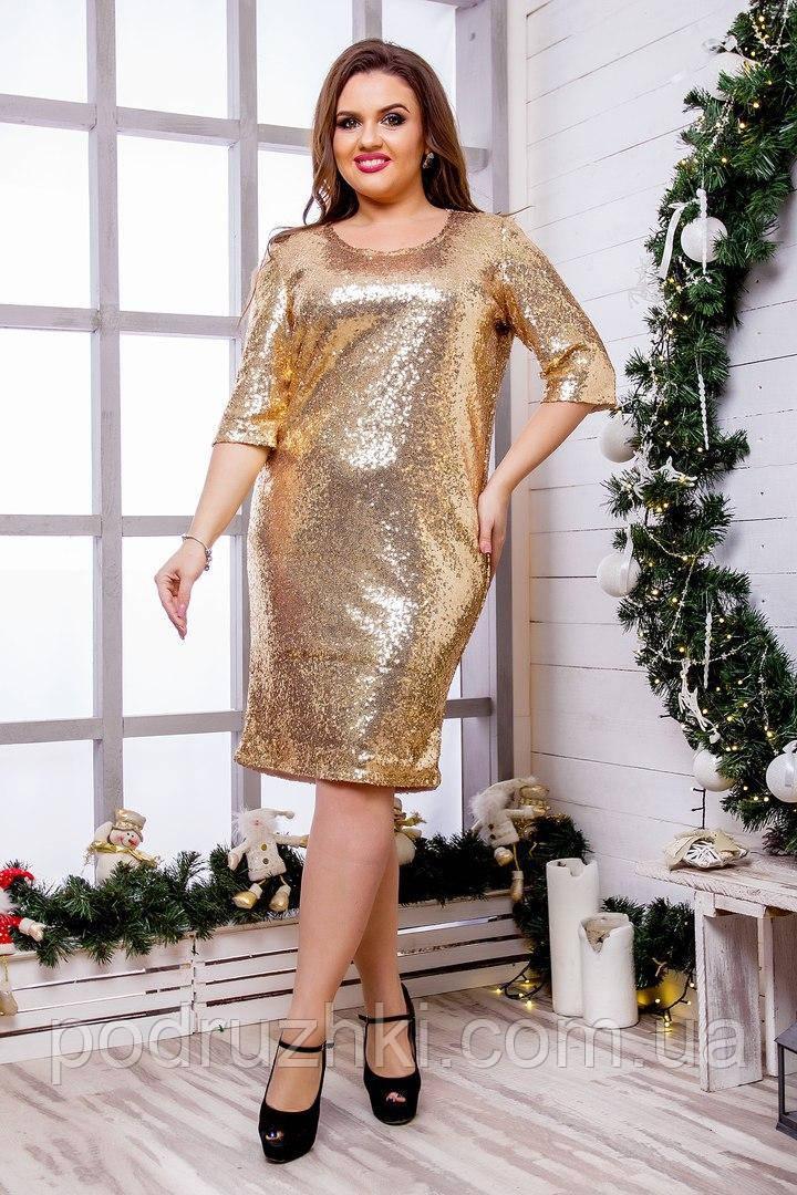 dd5adf49064 Вечернее женское платье с пайетками большого размера (3 цвета) -  Интернет-магазин