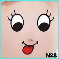 Забавная и креативная наклейка на беременный животик для фотосессии №8, фото 1