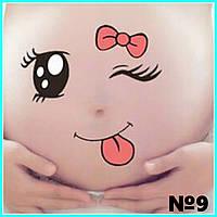Забавная и креативная наклейка на беременный животик для фотосессии №9, фото 1