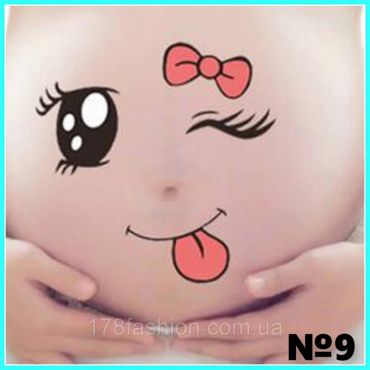 Забавная и креативная наклейка на беременный животик для фотосессии №9