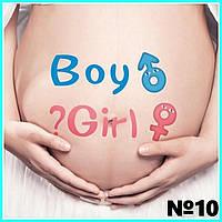 Забавная и креативная наклейка на беременный животик для фотосессии №10