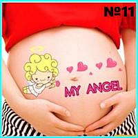 Забавная и креативная наклейка на беременный животик для фотосессии №11