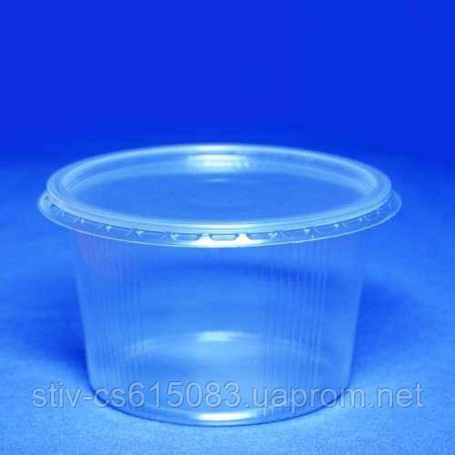Упаковка пластиковая 500 мл пс-115