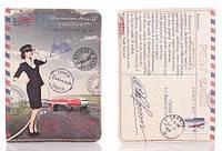 """Обложка на паспорт из мягкой кожи """"Ukrainian tourist Passport"""""""