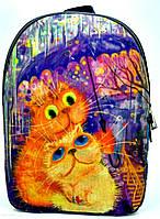 Джинсовый Рюкзак Радужный дождь, фото 1