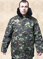 Куртка утепленная камуфлированная, куртка ватная камуфлированная с меховым воротником и капюшоном