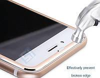 Защитное стекло для iPhone 6/6s 3D Золотая рамочка