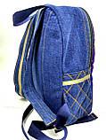 Джинсовый рюкзак Утренний заец, фото 3