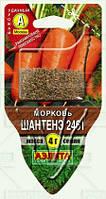 Морковь Шантенэ 2461 (Сеялка ПЛЮС) 4 г