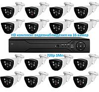HD комплект видеонаблюдения на 16 камер 720р 1Мп., фото 1