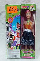 Кукла Girl
