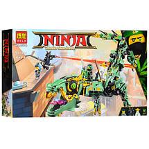 Конструктор Нинзяго 10718 робот-дракон, фото 3