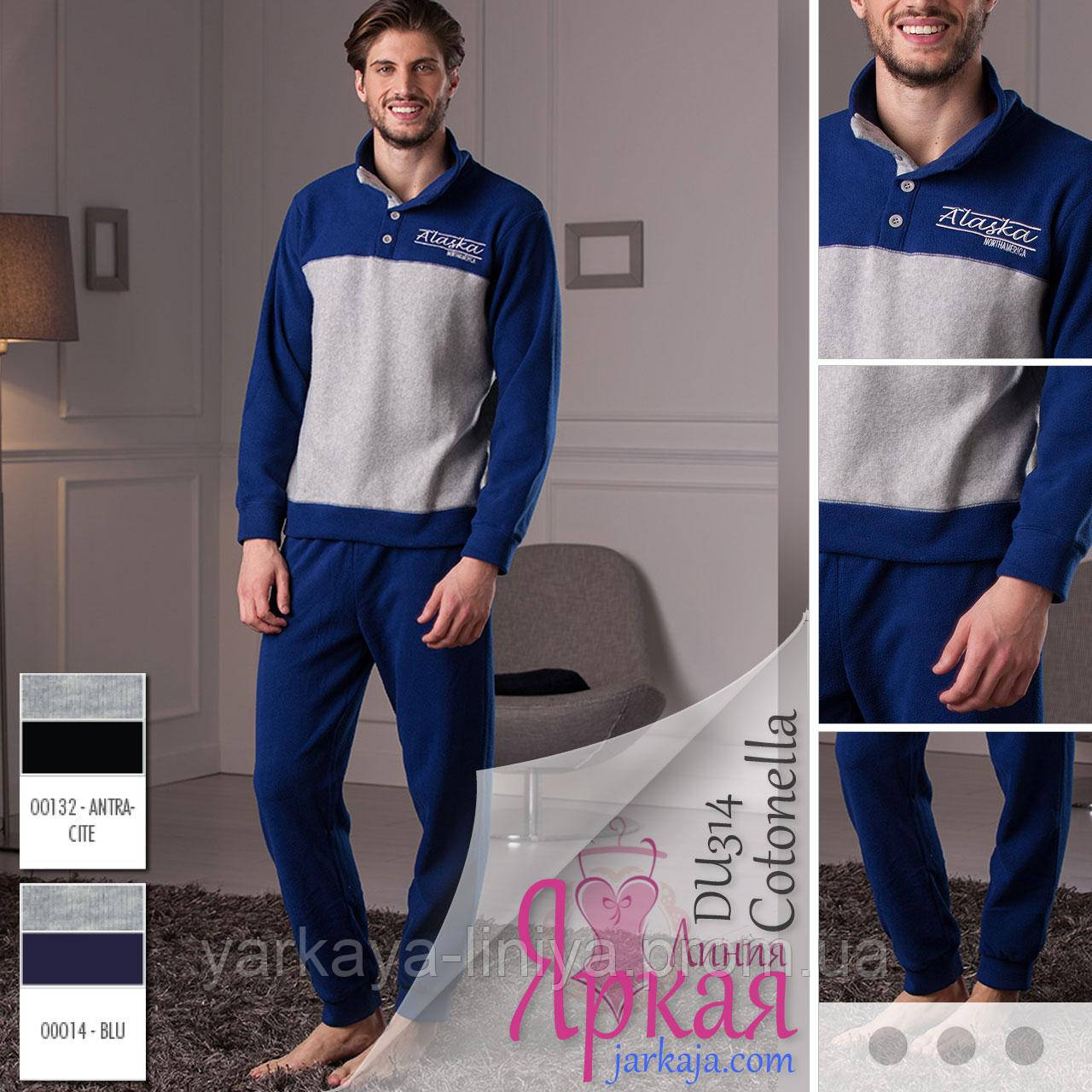 Пижама костюм мужская флис. Домашняя одежда для мужчин Cotonella™ - Товары  и услуги для c55e2c48e4d8e