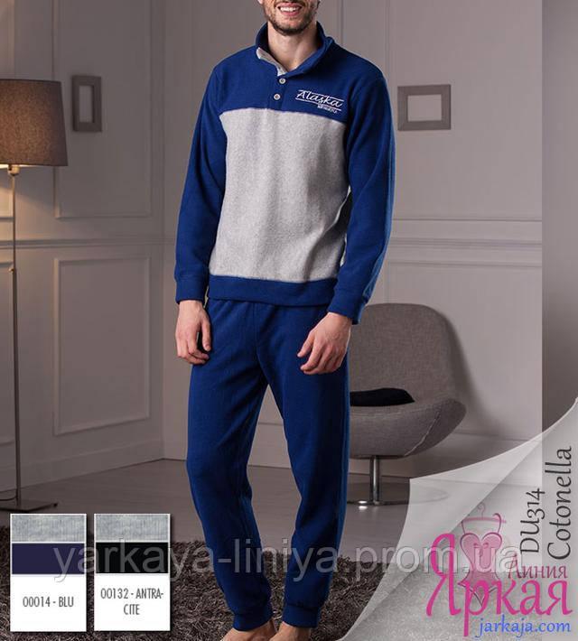 Пижама костюм мужская. Домашняя одежда для мужчин Cotonella™ арт  631268425  ... dc040e5bbed33