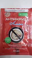 Протравитель АНТИХРУЩ® (30 мл) - двухкомпонентный контактно-системный инсекто-акарицид