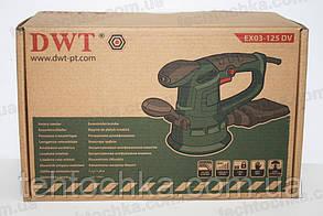 Эксцентриковая DWT EX03 - 125 DV, фото 2