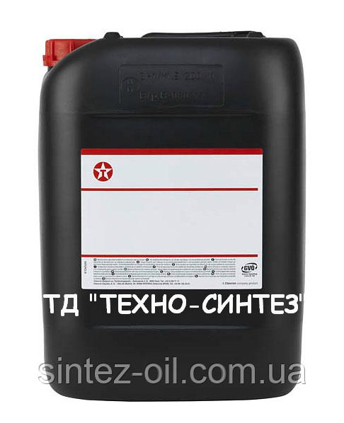 Compressor Oil VDL 100 TEXACO (20л) Компрессорное масло
