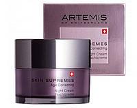 Ночной крем для лица, Артемис Скин Супримс, Швейцария, 50 мл