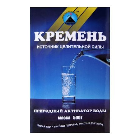 Кремний для очистки воды 500 г.