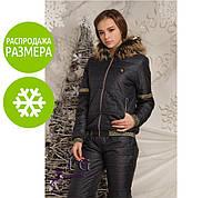 """Спортивный костюм на синтепоне """"Winter Sport"""". Распродажа модели"""