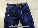 Джинсовые брюки для мальчиков Seagull 134-164 р.р., фото 3