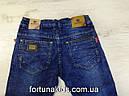 Джинсовые брюки для мальчиков Seagull 134-164 р.р., фото 4