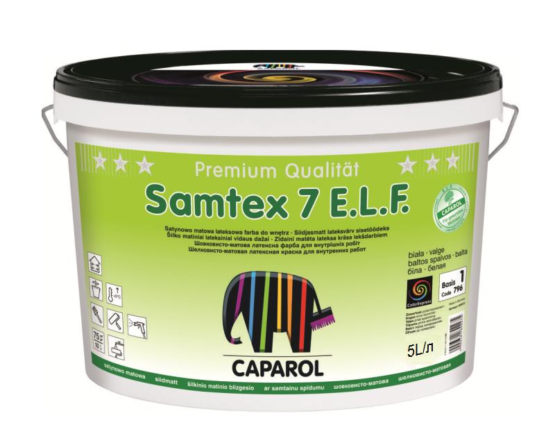 Краска латексная CAPAROL SAMTEX 7 E.L.F. интерьерная, B1-белая, 5л (Германия)