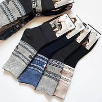 Мужские термо-носки с оленями Xintao 651-2, очень теплые. Размер 43-46