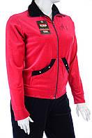 Велюровый женский спортивный костюм K116 Красный, 4XL
