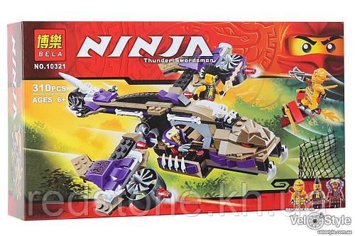 """Конструктор Bela Ninja (Lego Ninjago) 10321 """"Вертолетная атака Анакондраев"""" 310 дет"""
