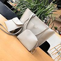 Женская серая сумка. Набор  4в1 + маленькая сумочка + кошелек опт