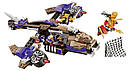 """Конструктор Bela Ninja (Lego Ninjago) 10321 """"Вертолетная атака Анакондраев"""" 310 дет, фото 2"""