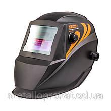 Зварювальна маска хамелеон Дніпро-М МЗП-460