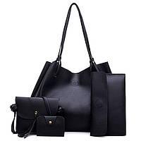 Женская сумка большая, маленькая сумочка, клатч и визитница набор черный опт