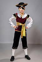 Карнавальный детский костюм Пират