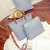 Женская сумка большая + маленькая сумочка набор голубой опт