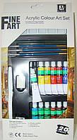 Набор 20 предметов Fine Art: краски акриловые 12 цветов по 12 мл, 3 кисти, мастихин, карандаш, точилка, ластик