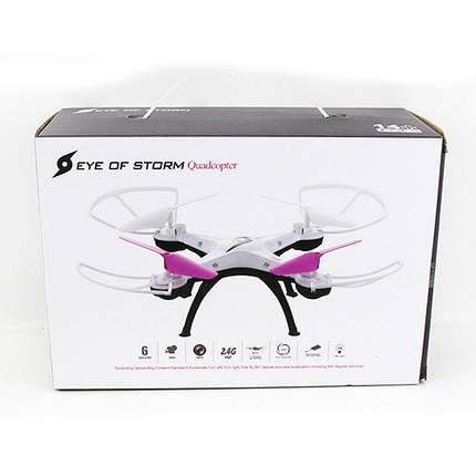 Радиоуправляемый квадрокоптер Drone Eye of storm A3 2.4Ghz, фото 2