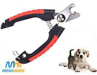 Кусачки для стрижки когтей кошек и собак с замком ножницы