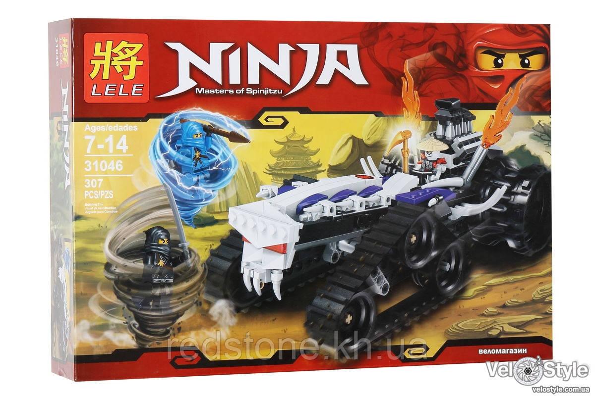Конструктор Lele 31046 Ninja (Lego Ninjago 2263) Турбо Шредер 307 дет