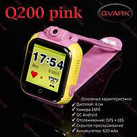 Умные часы Q200 Pink, фото 1