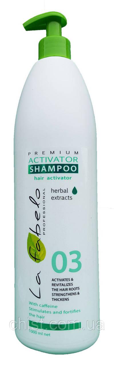 La Fabelo Premium 03 шампунь - активатор роста волос(1000 мл) Италия