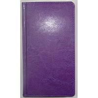 Еженедельник датированный 2018 BRISK OFFICE SARIF (8,6х15,3) фиолетовый
